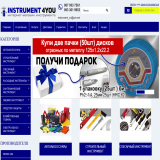 instrument4you.com.ua
